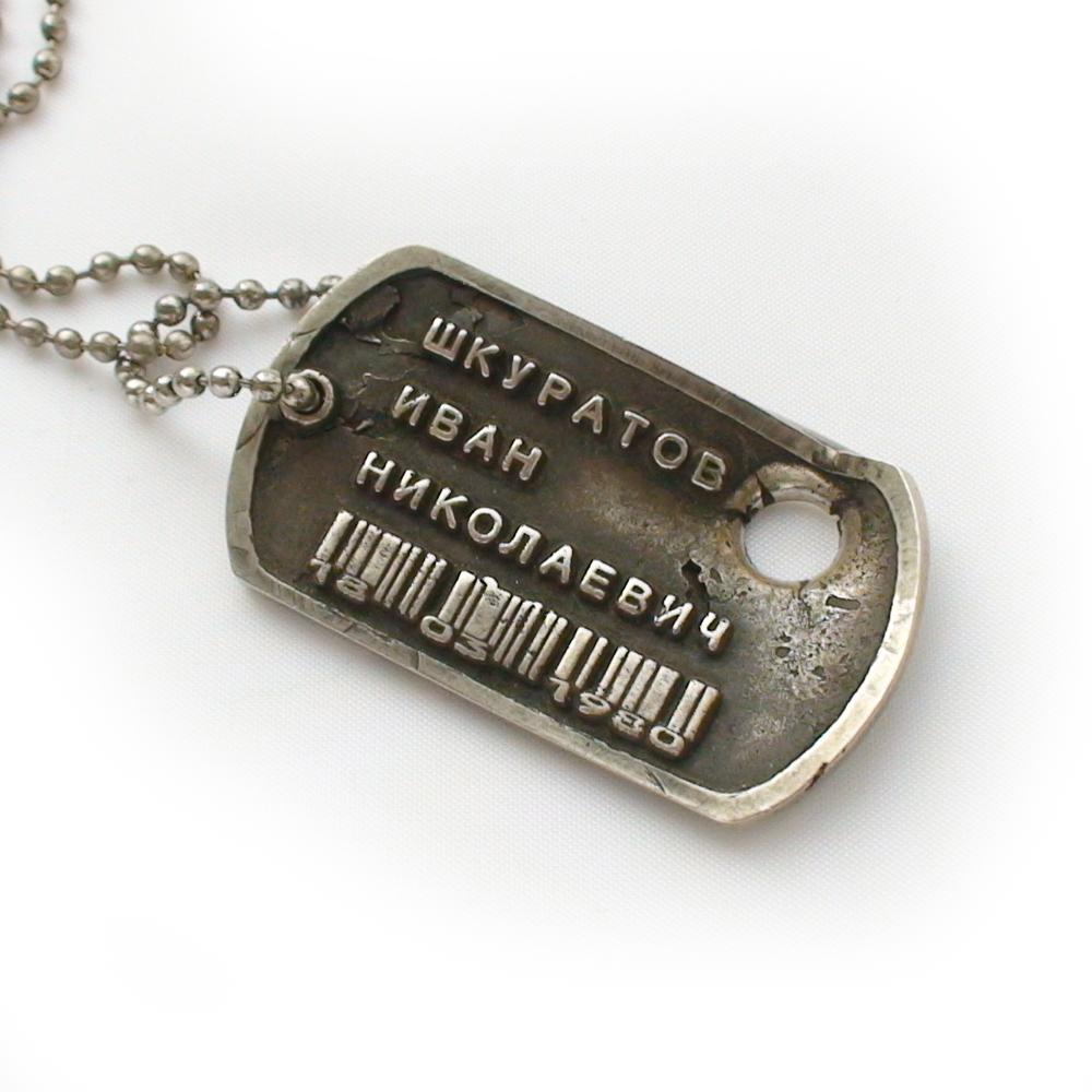 Армейский жетон своими руками 11