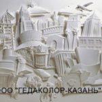 ОБЪЕМНЫЕ РИСУНКИ НЕОБЫКНОВЕННОЙ КРАСОТЫ. 3D-ПЕЧАТЬ.